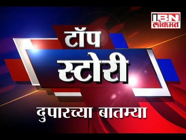 Watch-IBN-Lokmat-Live