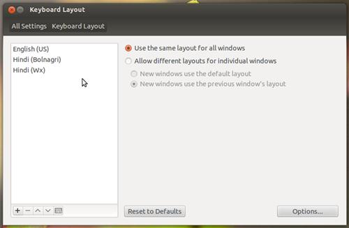 हिन्दी Ubuntu Linux 12.04 LTS पर